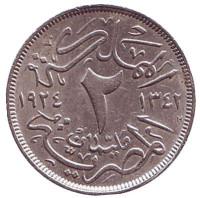 Монета 2 мильема. 1924 год, Египет.