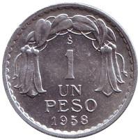 Бернардо О'Хиггинс. Монета 1 песо. 1958 год, Чили. aUNC.