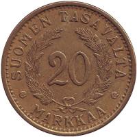 Монета 20 марок. 1936 год, Финляндия.
