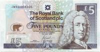 Лорд Илай. Банкнота 5 фунтов. 2005 год, Шотландия.