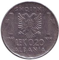 Монета 0.20 лек. 1941 год, Албания. (Итальянская оккупация).
