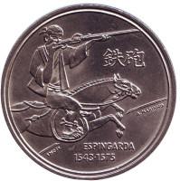 Спрингальд - механическое устройство артиллерии. (Эспингарда). Монета 200 эскудо. 1993 год, Португалия.
