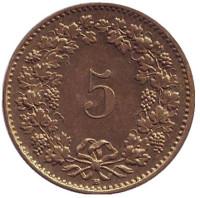 Монета 5 раппенов. 1998 год, Швейцария.