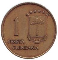 Монета 1 песета. 1969 год, Экваториальная Гвинея. Из обращения.