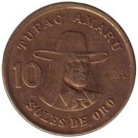 Тупак Амару. Монета 10 солей. 1979 год, Перу.