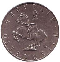 Всадник. Монета 5 шиллингов. 1978 год, Австрия.