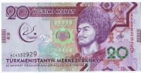V Азиатские игры в Ашхабаде. Банкнота 20 манат. 2017 год, Туркменистан.