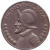 Монета 1/2 бальбоа. 1980 год, Панама.