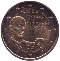70 лет речи Шарля де Голля «Ко всем французам». Монета 2 евро, 2010 год, Франция.
