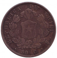Монета 50 сентаво. 1854 год, Чили.