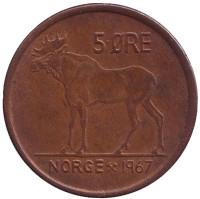 Лось. Монета 5 эре. 1967 год, Норвегия.