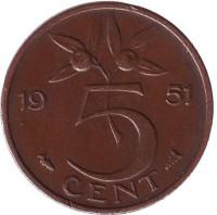 5 центов. 1951 год, Нидерланды.