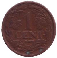 Монета 1 цент. 1918 год, Нидерланды.