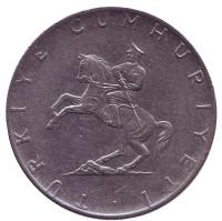 Монета 5 лир. 1977 год, Турция.