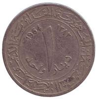 Монета 1 динар. 1964 год, Алжир.