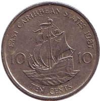Парусник. Монета 10 центов. 1987 год, Восточно-Карибские государства.