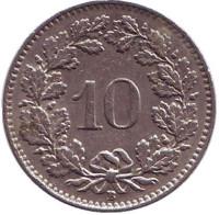 Монета 10 раппенов. 1959 год, Швейцария.
