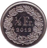 Монета 1/2 франка. 2012 год, Швейцария.