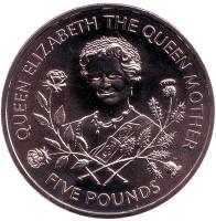 Королева-мать Елизавета. Монета 5 фунтов. 1995 год, Великобритания.