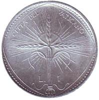 FAO. Монета 1 лира. 1968 год, Ватикан.