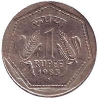 """Монета 1 рупия. 1983 год, Индия. (""""♦"""" - Бомбей)"""