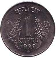 "Монета 1 рупия. 1999 год, Индия. (""*"" - Хайдарабад)"