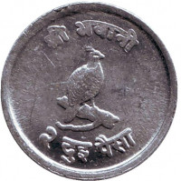 Гималайский монал. (Фазан). Монета 2 пайсы. 1969 год, Непал.