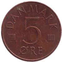 Монета 5 эре. 1979 год, Дания. В;B