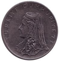 Невеста. Монета 50 курушей. 1975 год, Турция.