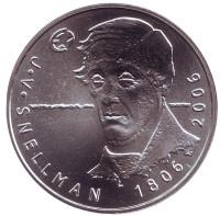 200 лет со дня рождения Йохана Вильгельма Снелльмана. Монета 10 евро. 2006 год, Финляндия. (BU).