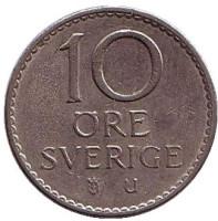 Монета 10 эре. 1968 год, Швеция.