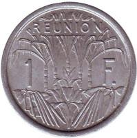 Сахарный тростник. Монета 1 франк. 1973 год, Реюньон.