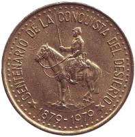 100 лет завоевания Патагонии. Монета 50 песо. 1979 год, Аргентина.