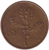 Дубовая ветвь. Монета 20 лир. 1958 год, Италия.