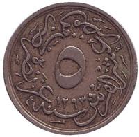 """Монета 5/10 кирша. 1876 год, Египет. (цифра """"٢٩"""" (29)"""