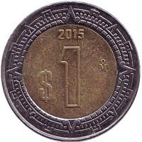 Монета 1 песо. 2015 год, Мексика.