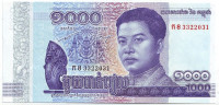 Банкнота 1000 риелей. 2016 год, Камбоджа.