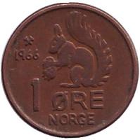 Белка. Монета 1 эре. 1966 год, Норвегия.