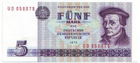 Томас Мюнцер. Банкнота 5 марок. 1975 год, ГДР.