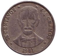 Монета 25 сентаво. 1981 год, Доминиканская республика.
