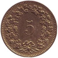 Монета 5 раппенов. 2002 год, Швейцария.