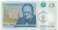 Уинстон Черчилль. Банкнота 5 фунтов. 2015 год, Великобритания.