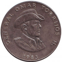 Генерал Омар Торрихос. Монета 1 бальбоа. 1983 год, Панама.