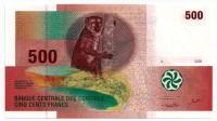 Лемур. Банкнота 500 франков. 2006 год, Коморские острова. Тип 1.