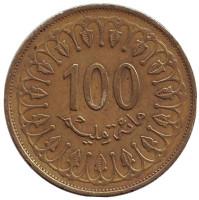 Монета 100 миллимов. 2013 год, Тунис. Из обращения.