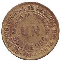 Монета 1 соль. 1964 год, Перу.