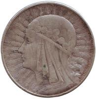 Ядвига. Монета 10 злотых. 1932 год, Польша. (Без отметки монетного двора)
