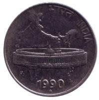 """Здание Парламента на фоне карты Индии. Монета 50 пайсов. 1990 год, Индия. (""""°"""" - Ноида)"""