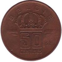 50 сантимов. 1952 год, Бельгия. (Belgie)