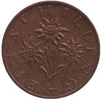 Эдельвейс. Монета 1 шиллинг. 1984 год, Австрия.